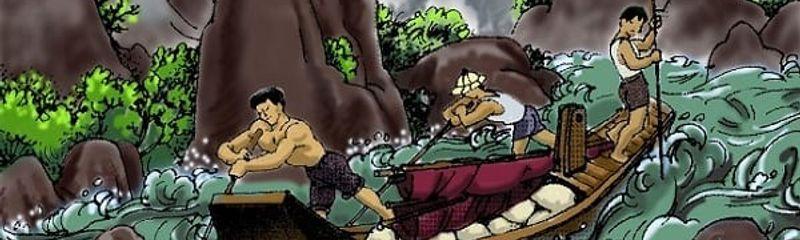 Vượt thác - Võ Quảng