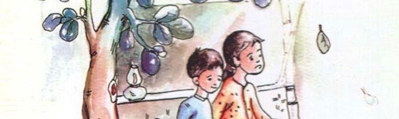 Hai đứa trẻ - Thạch Lam
