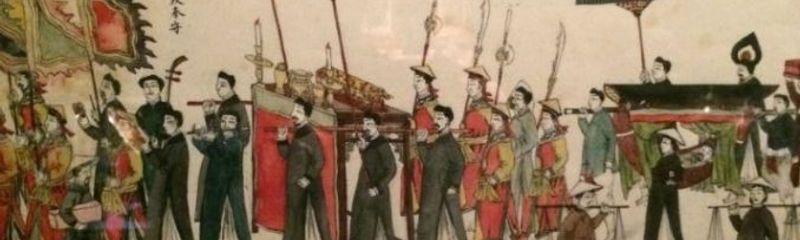 Chuyện cũ trong phủ chúa Trịnh (Trích Vũ trung tùy bút)