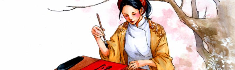 Tự tình 2 - Hồ Xuân Hương