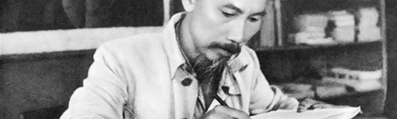 Phong cách Hồ Chí Minh - Lê Anh Trà